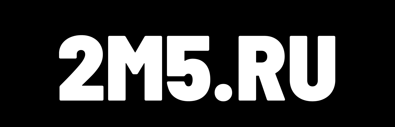 2M5.RU